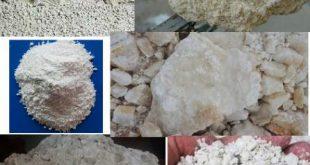 صدف معدنی پودر شده